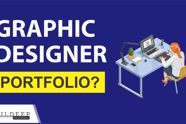 Graphic Design Portfolio | How Many Pages Should in Creative portfolios?