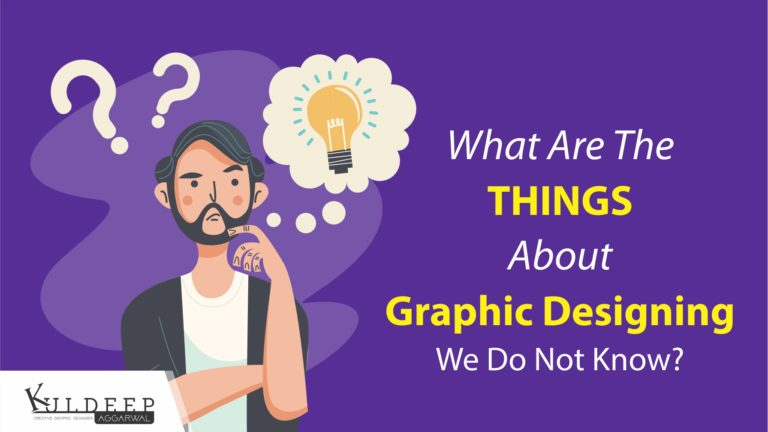 What Are the Things About Graphic Designing We Do Not Know?