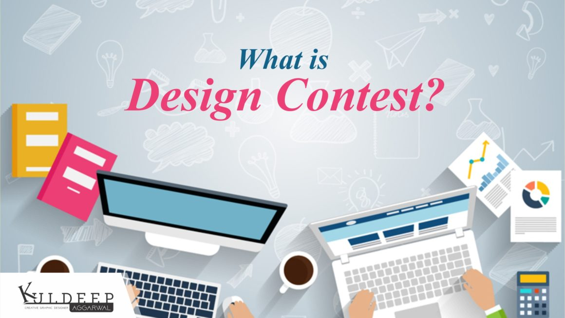 What Is Design Contest | Logo | Graphic Designer Contest for Students?