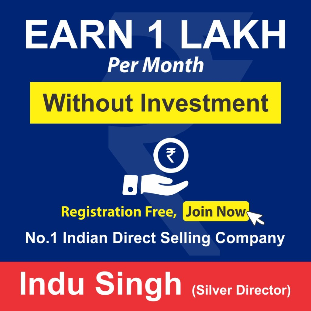 My Vestige - Earn 1 Lakh Per Month Without Investment